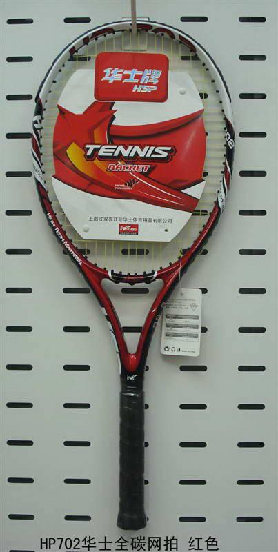 上海华士红双喜网球拍HP702网拍红