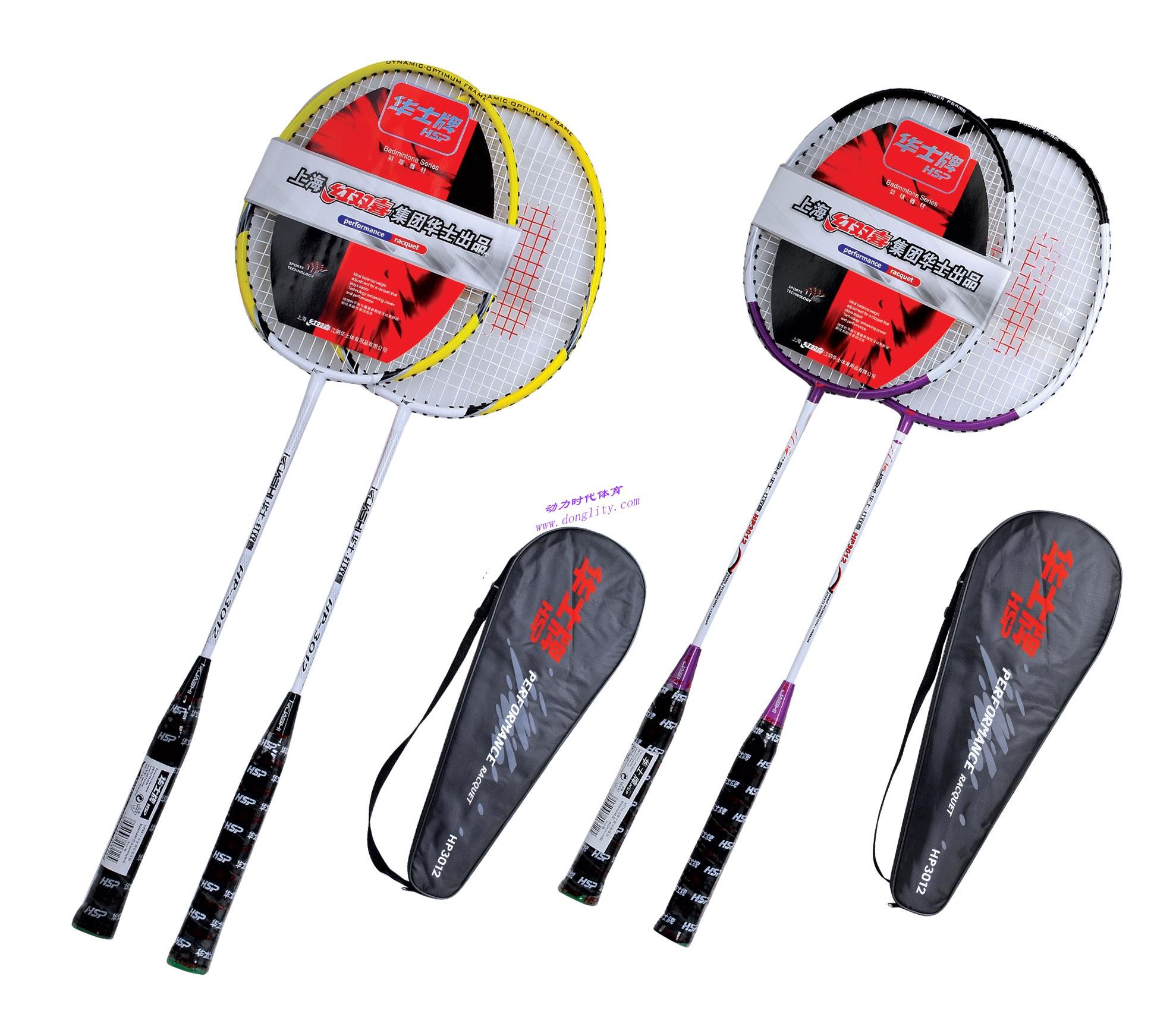 上海红双喜华士羽毛球拍hp3012