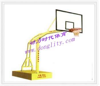 单臂式篮球架