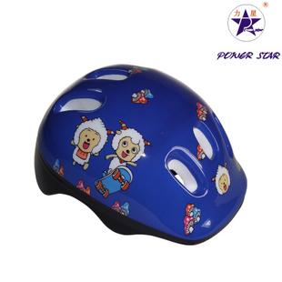 儿童头盔-蓝洋洋