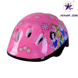 儿童头盔-三公主
